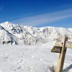 【信越-北アルプス北部】スタッフが選ぶ冬の低山(雪山)おすすめ絶景スポット2/24