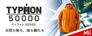 kojitsu_typhon50000_millet
