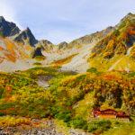 【信州 北アルプス 涸沢カール・穂高岳】 紅葉の綺麗な山へ出かけよう!