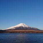 2月23日は「富士山の日」 富士山を眺める旅へ。