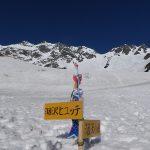 山岳ガイドが語る春の山の楽しみ方と注意点-山下ガイド