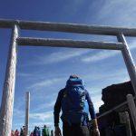 【富士山講座 第2回】一生に一度はやっぱり登りたい!日本一の富士山へ! ~第2回 富士登山の計画~