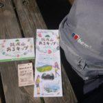 【夏山おすすめバックパック】 好日山荘オススメ商品を一挙にご紹介!