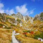 【信州 中央アルプス 千畳敷カール・木曽駒ヶ岳】 紅葉の綺麗な山へ出かけよう!