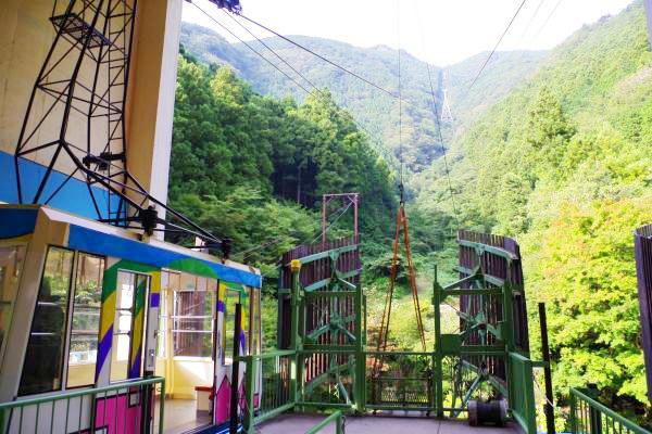 【四国 石鎚山】 紅葉の綺麗な山へ出かけよう! | 好日山荘 ...